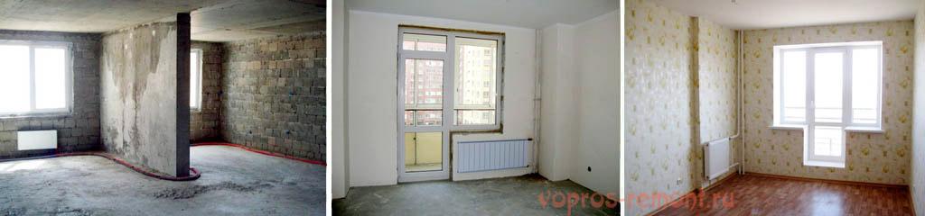 Виды отделки квартир под заселение