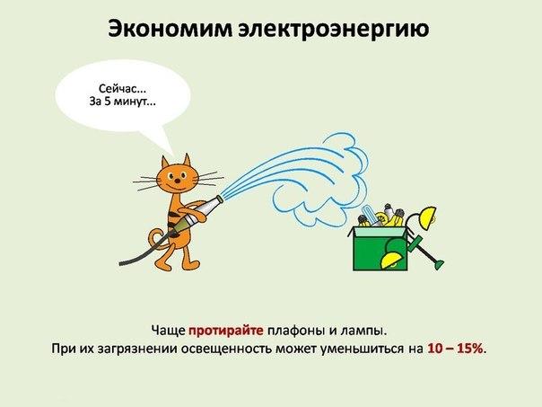 Электричество в доме доклад Подключение света Грайвороновская улица