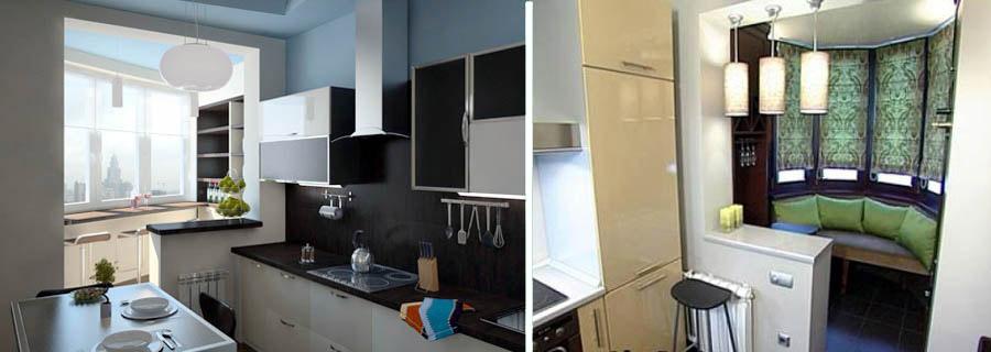 Дизайн кухни совмещенной с балконом dog breeds picture.