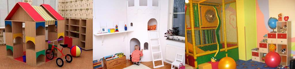 Комнатные детские игровые комплексы