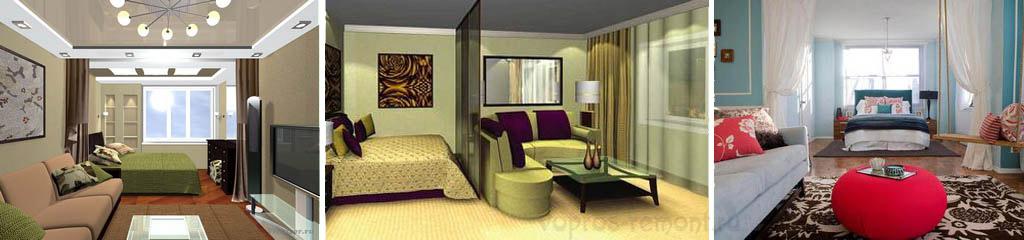 Гостиные-спальни