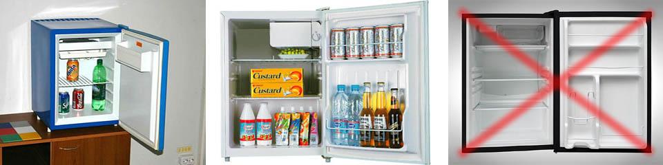 Малогабаритные холодильники