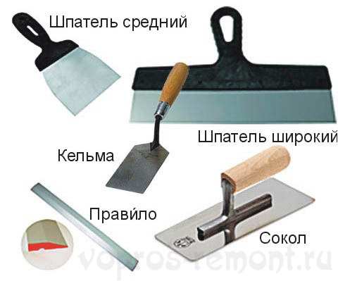 Основной штукатурный инструмент