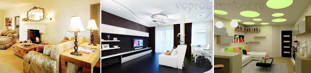 Дизайн общего освещения, световая архитектура и светодизайн интерьера