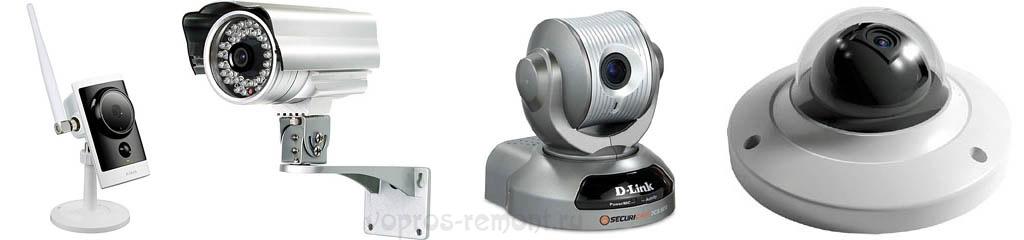 Открытые камеры видеонаблюдения
