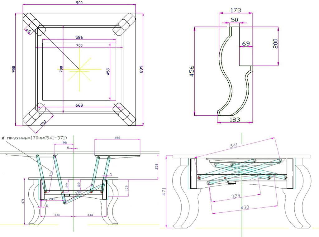 Трансформенный механизм на пружинах