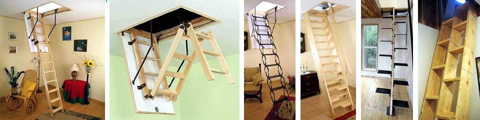 Компактные чердачно-дачные лестницы