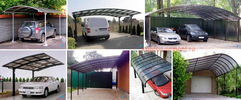 Навесы из поликарбоната для автомобиля