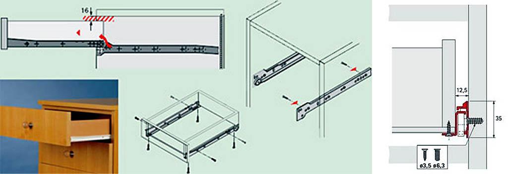 Роликовые направляющие для мебельных ящиков