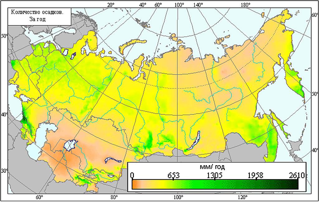 Распределение осадков в РФ