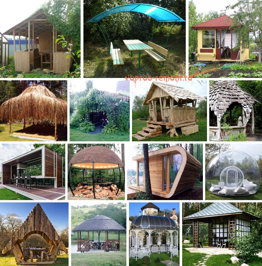 Направления архитектурного дизайна беседок