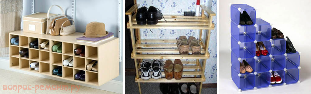 Различные обувные полки