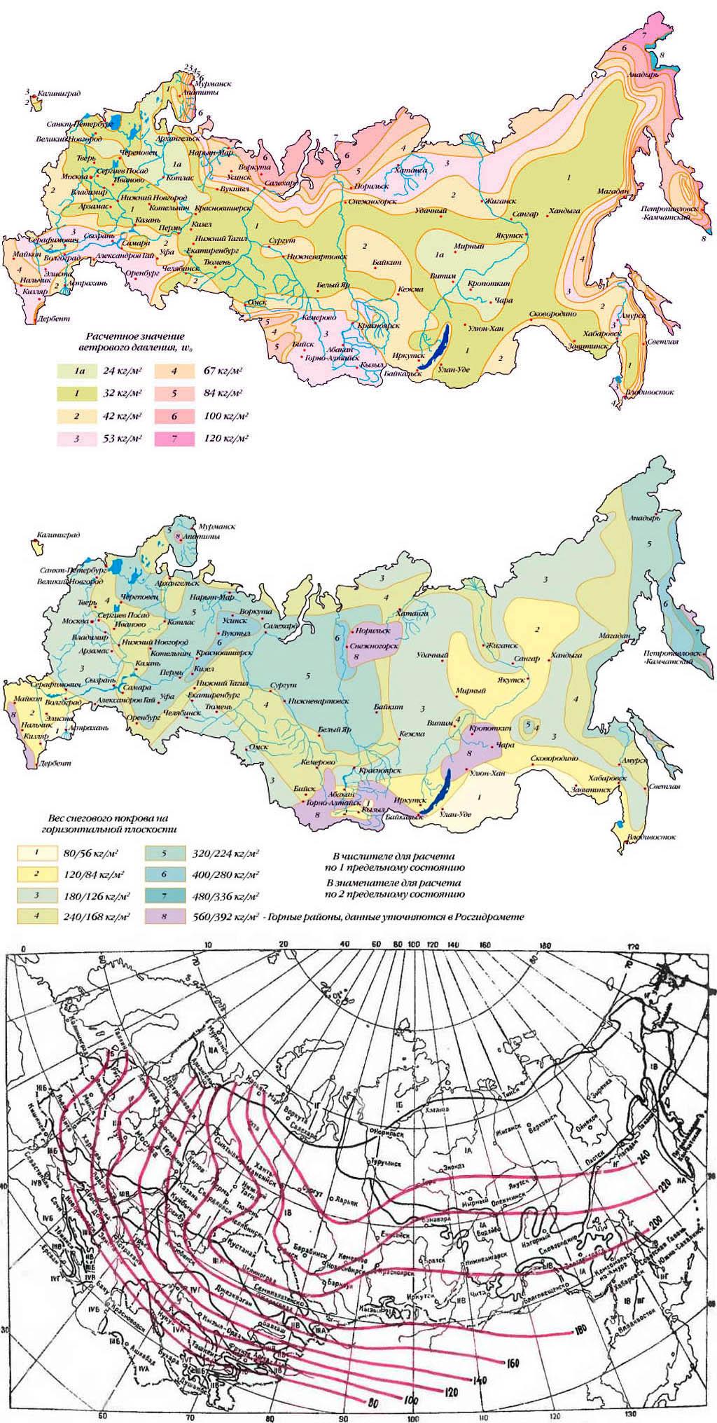 Районирование РФ по климатическим нагрузкам и глубине промерзания грунта