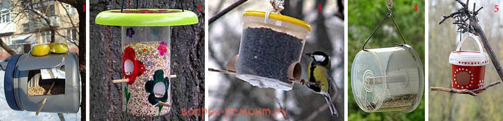Кормушки для птиц из негодной тары