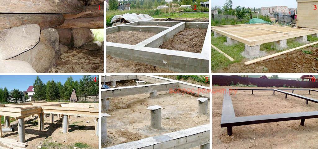 Виды фундаментов для бани