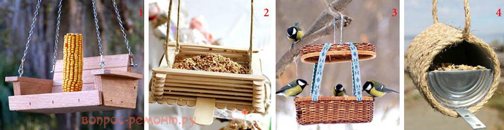 Оригинальные кормушки для птиц