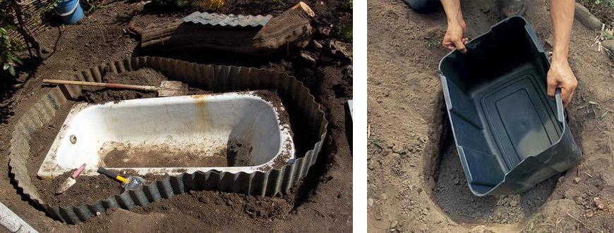 Ямы пруда из ванны и пластика