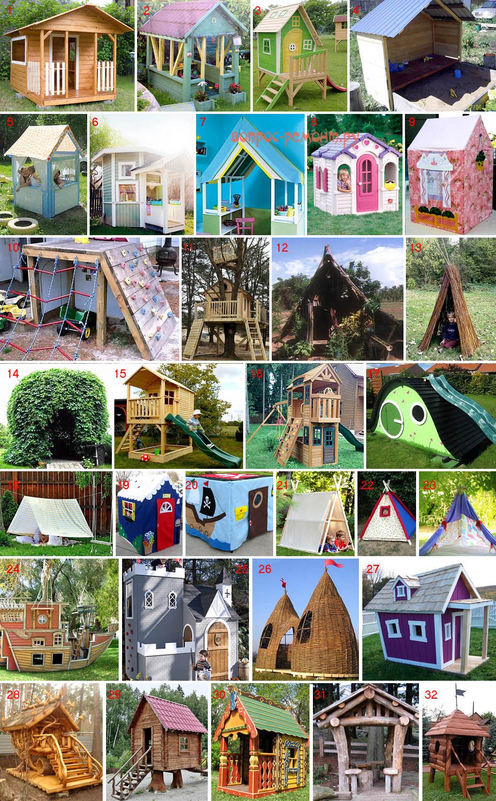 Виды детских домиков для игр