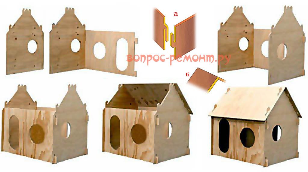 Быстросборный детский домик из фанеры