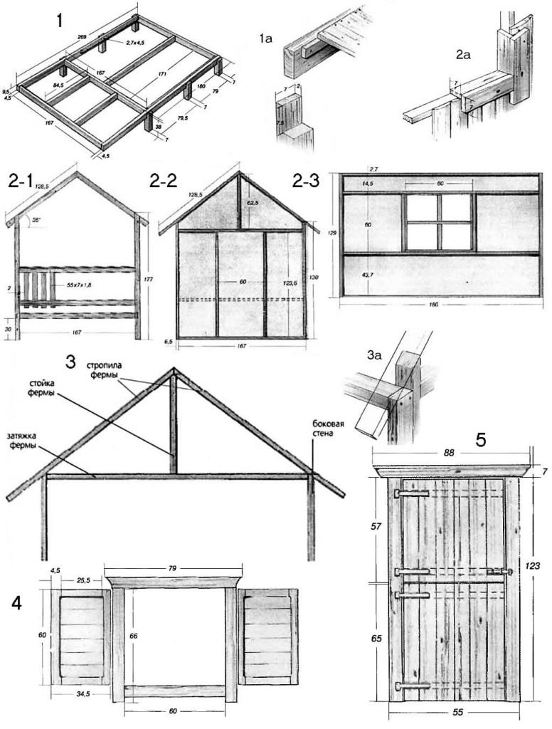 Как построить домик для детей своими руками из досок схема