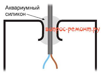 Самодельный ввод низковольтного кабеля в наружный светильник