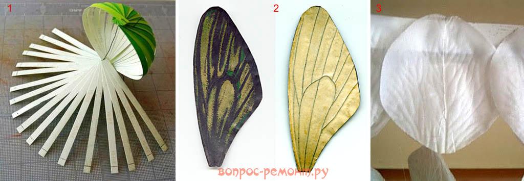 Элементы абажуров из бумаги