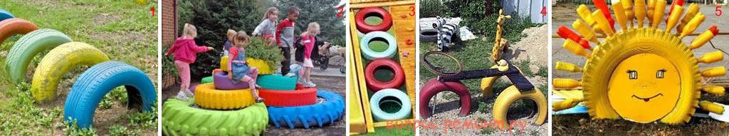 Поделки для детских площадок из шин