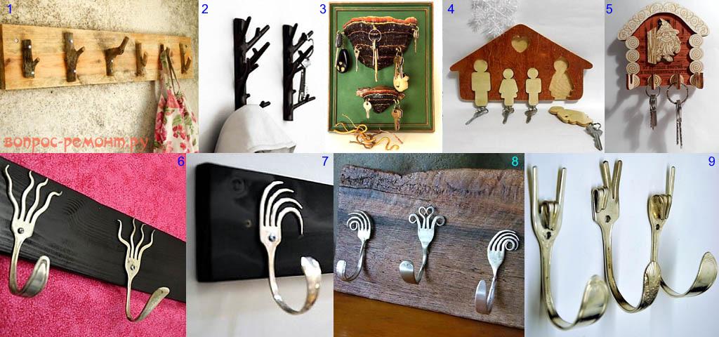 Оригинальные ключницы и вешалки для легкой одежды и сумок