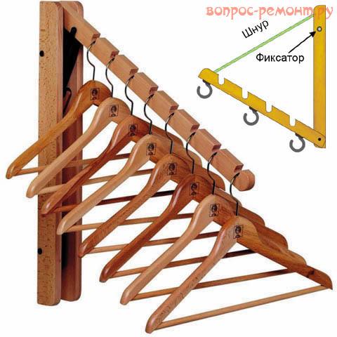 Компактная складная настенная вешалка
