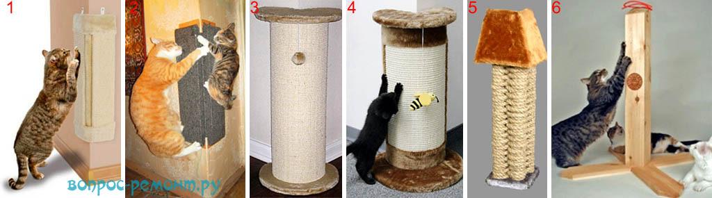 Угловые когтеточки для кошек