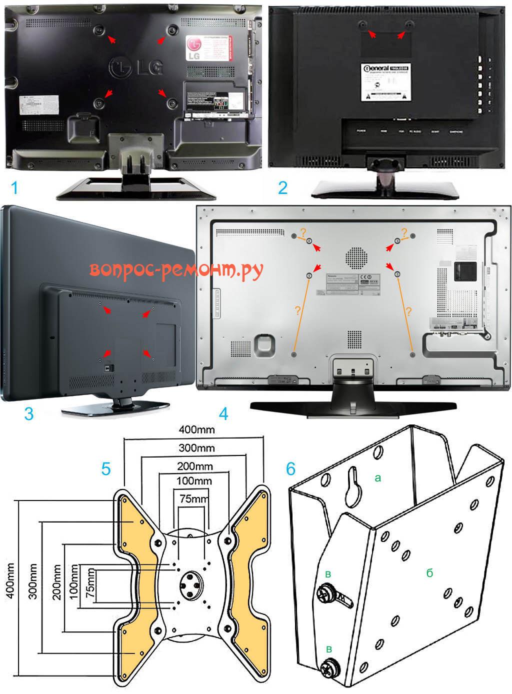 Крепление телевизора к подвесу или кронштейну