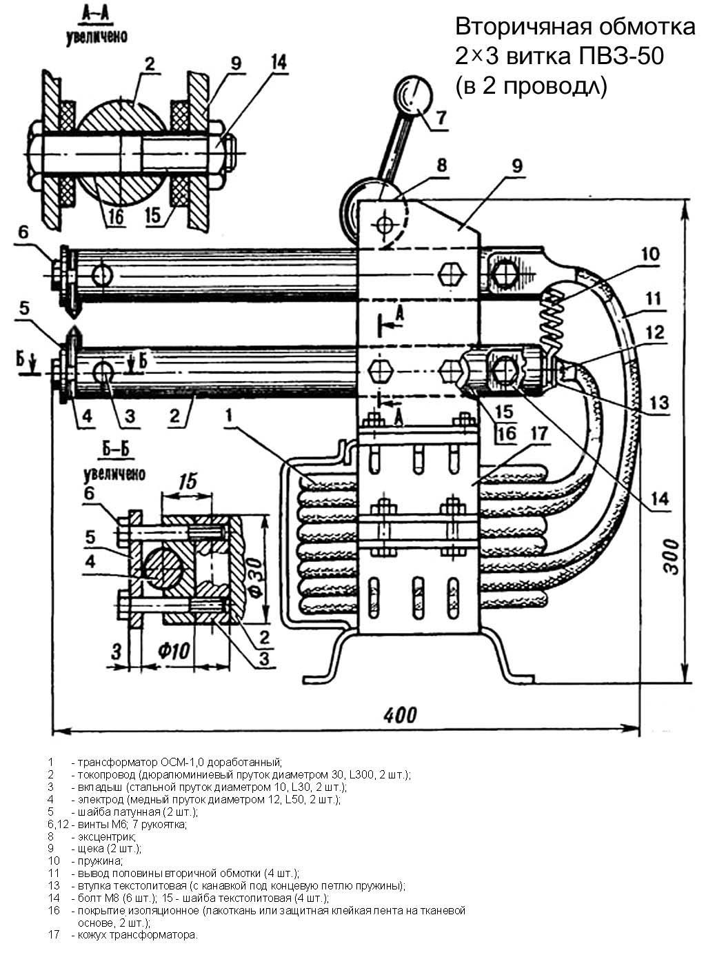 Термостат для M50 - Отопление 54