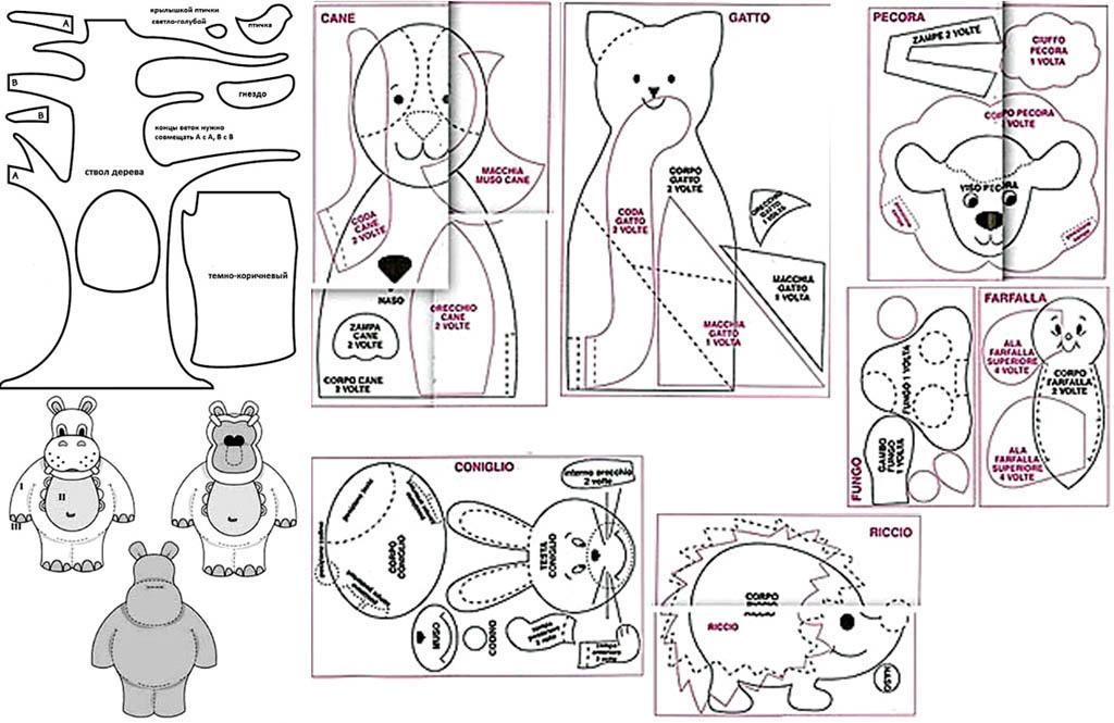 Выкройки фигурок для детских развивающих ковриков