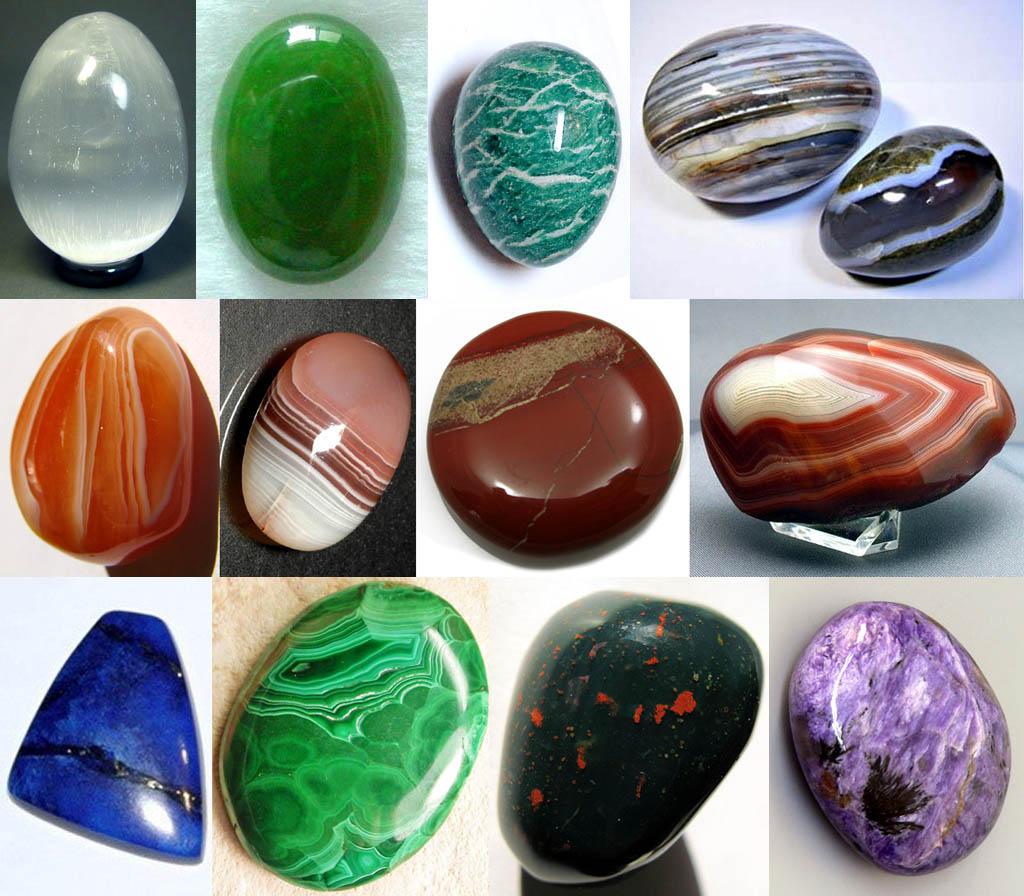 Некоторые полудрагоценные камни
