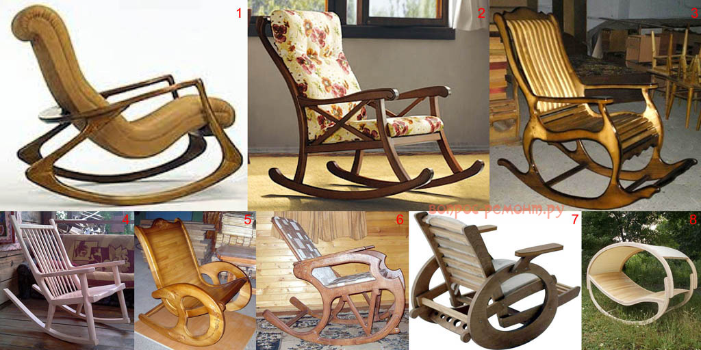 The main types of rocking chairs