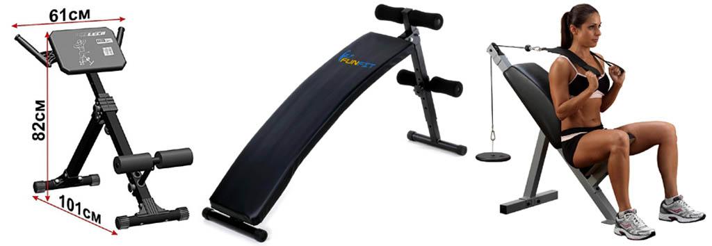 Специальные скамьи для спортивных упражнений