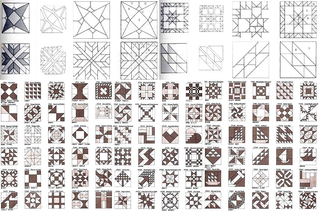 Образцы блоков для лоскутного шитья пэчворк