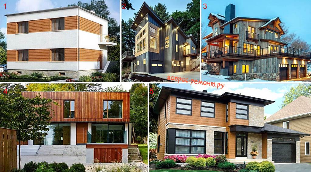 Архитектура частных домов модернового направления