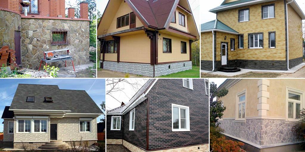 Образцы отделки цоколя частных домов
