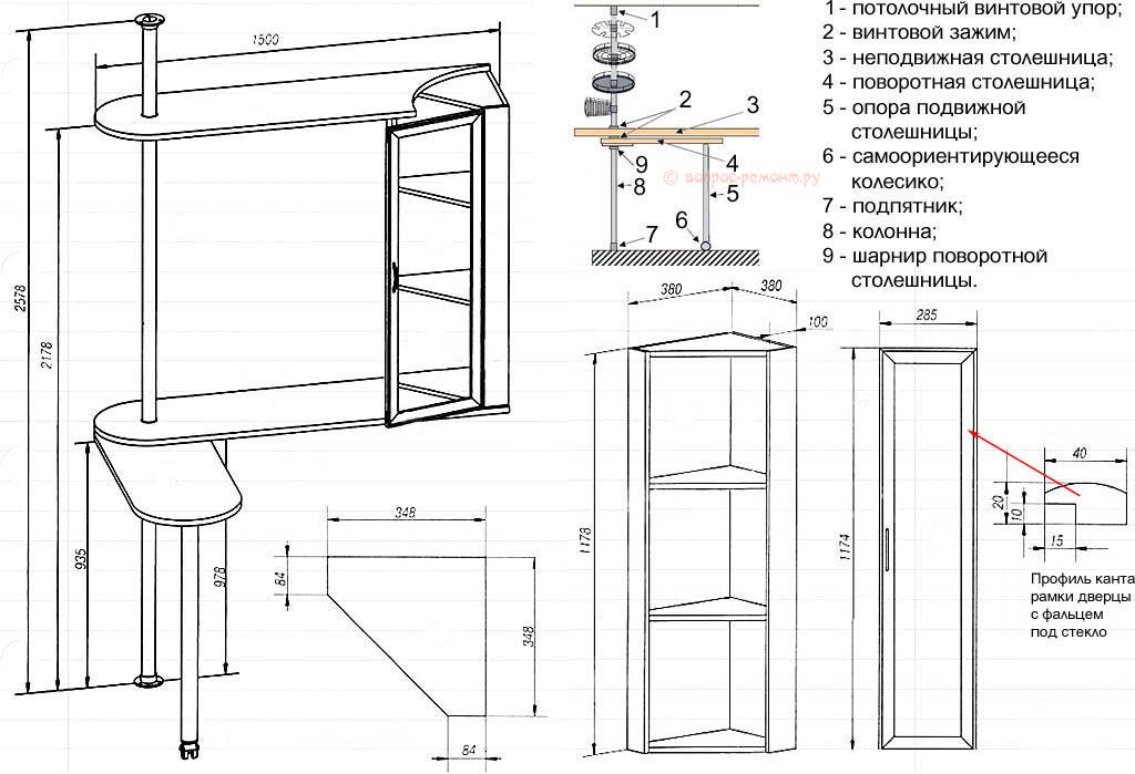 Чертежи барной стойки с дополнительным поворотным столиком