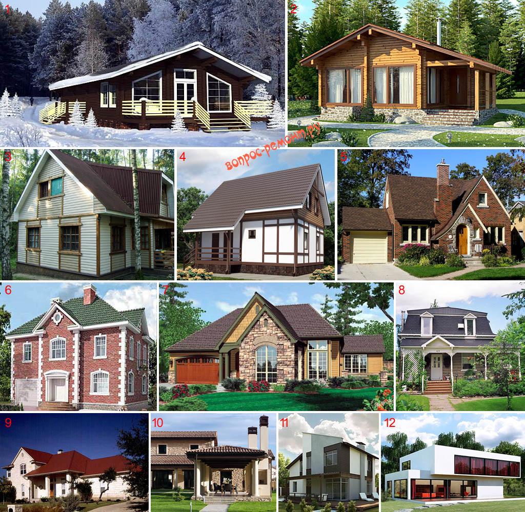 Образцы архитектурных стилей частных домов