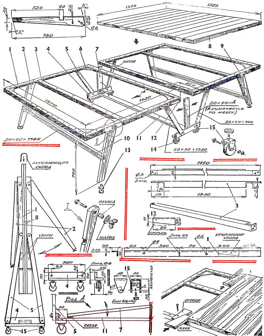 Чертеж универсального стола 3 в 1 для мастерской своими руками