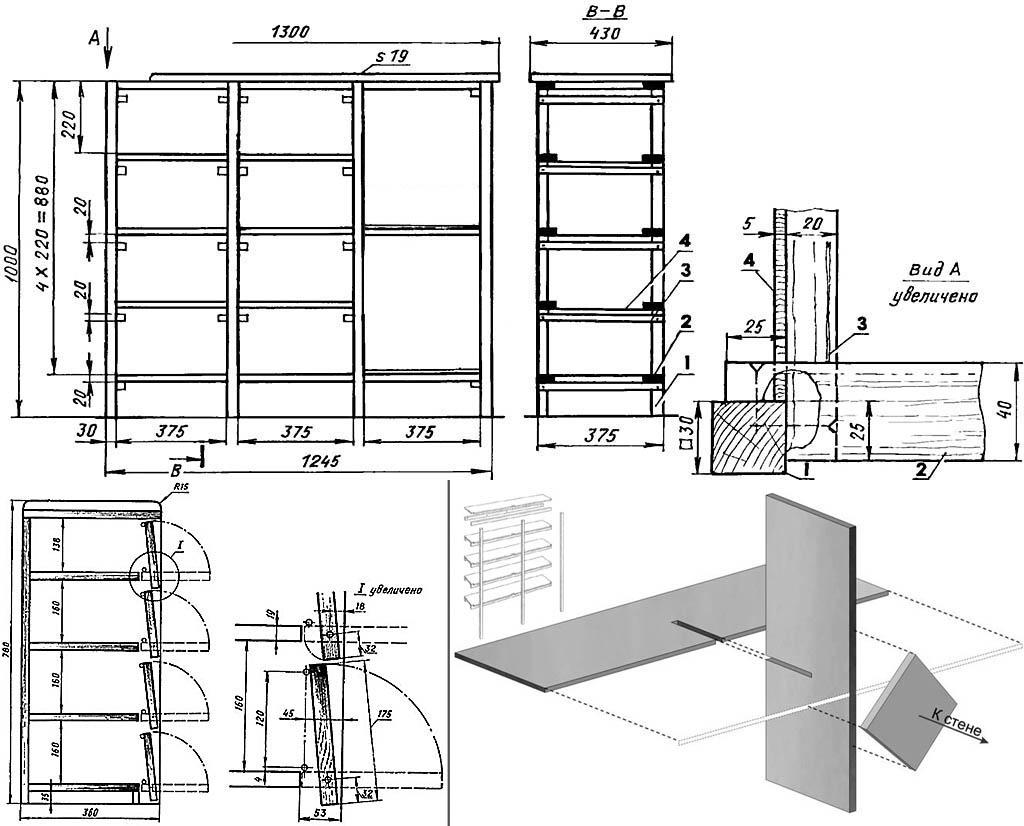 Схемы и чертежи стеллажа и полки для хранения обуви