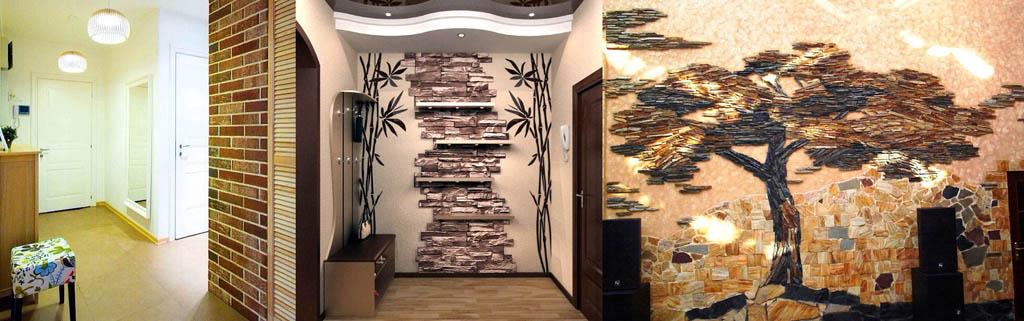 Декорирование стен камнем и плиткой