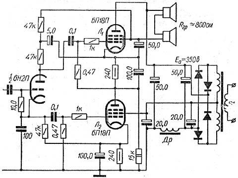 Усовершенствованный бестрансформаторный выходной каскад лампового УМЗЧ