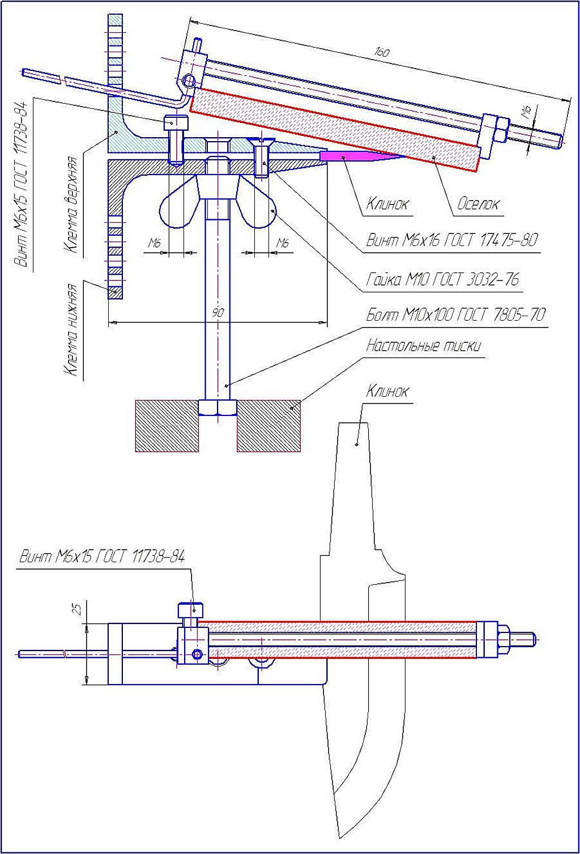 Общий сборочный чертеж точилки для ножей Lansky-Metabo