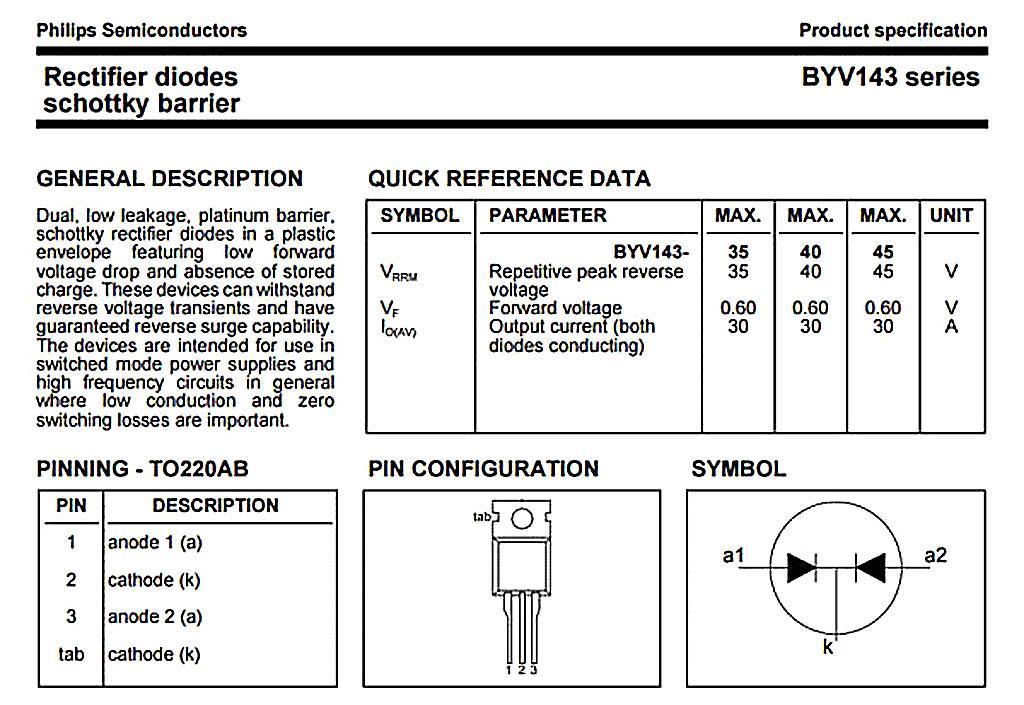 Спецификация на сборку диодов Шоттки для выпрямителя зарядного устройства автоаккумулятора