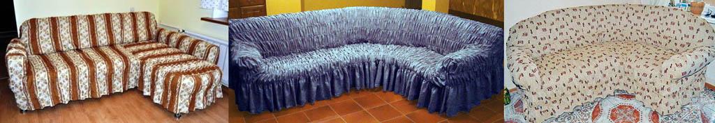 Чехол на диван своими руками: как сшить, выкройки, варианты