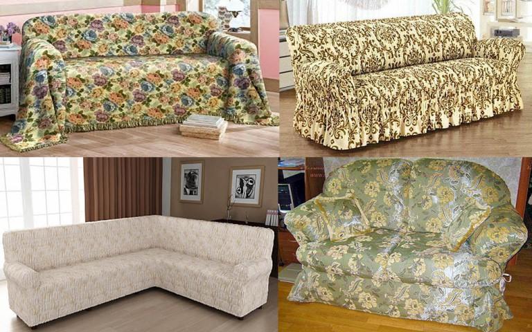 Как быстро сшить чехол на угловой диван 71
