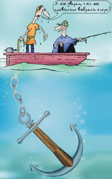 Рыбацкая лодка на якоре. Карикатура